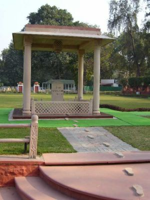 Gandhi Assassination Site