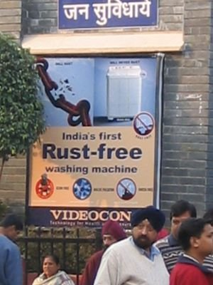 Washing machine poster